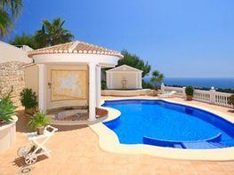 Villa (xalet) en venda Teulada - 356706435