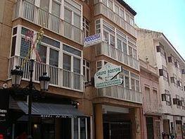 Imagen del inmueble - Oficina en venta en Castellón de la Plana/Castelló de la Plana - 340295751