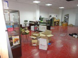 Imagen del inmueble - Local comercial en venta en Castellón de la Plana/Castelló de la Plana - 340295871