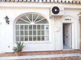 Local comercial en venda Fuengirola - 330154335