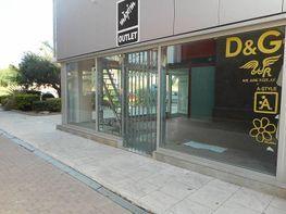 Local comercial en venda carrer Cunit, Cunit - 330153985