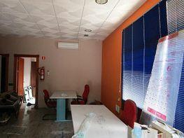 Foto - Local comercial en venta en calle El Arenal la Pólvora, Dos Hermanas - 331046162