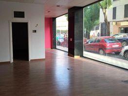 Foto - Local comercial en alquiler en calle Pagés del Corrolópez de Gomara, Triana Casco Antiguo en Sevilla - 337503060