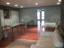 Oficina en venda calle Das Teixugueiras, Alcabre-Navia-Comesaña a Vigo - 389001455