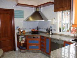 Casa adossada en venda calle Hortensia, Calvario-Santa Rita-Casablanca a Vigo - 404516090