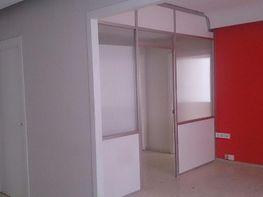 Oficina en alquiler en Los Remedios en Sevilla - 337790555