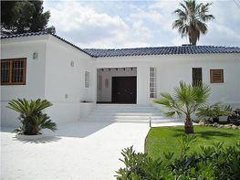 Pavillon de location à Cañada, La - 332088356