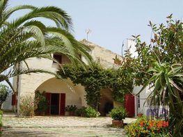 Casa rural en venda Ciutadella de Menorca - 338222699