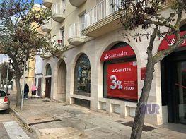 2016-11-30 11.45.07 - Local comercial en alquiler en Mahón - 362906866