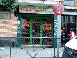 Geschäftslokal in miete in calle De Santa Rosa, Zona Centro in Leganés - 364753732