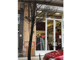 Local en venta en calle Oarso, Pasaia - 336081209