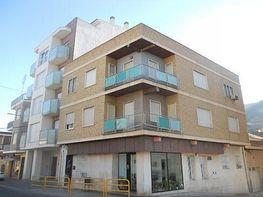 Piso en venta en calle Mayor, Murcia