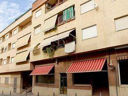 Piso en venta en calle Hilario Marco, Cazorla