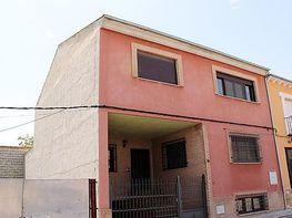 Chalet en venta en calle Huerta Quemada, Baeza