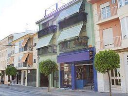 Piso en venta en calle Avenida Padre Villoslada, Baena