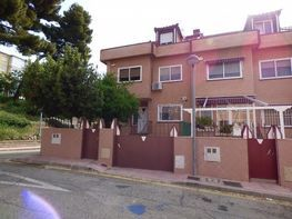 Casa adosada en venta en calle Centro, Centro en Valdemoro