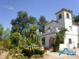 Casa rural en venta en calle Las Carboneras, Aznalcázar - 344628477