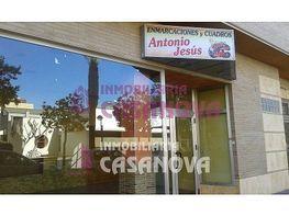 Geschäftslokal in verkauf in Murcia - 340830388