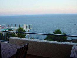 Foto - Apartamento en venta en calle Almeria, Almería - 339655888