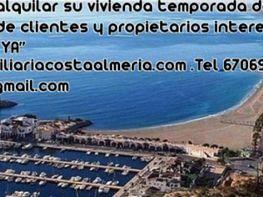 Foto - Apartamento en alquiler en calle Zapillo, Zapillo en Almería - 387768829