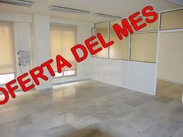 Office for rent in Centro in Córdoba - 339512829