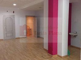 Foto 1 - Local comercial en alquiler en Poniente Sur en Córdoba - 339514878