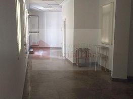 Foto 1 - Oficina en alquiler en Centro en Córdoba - 339519597