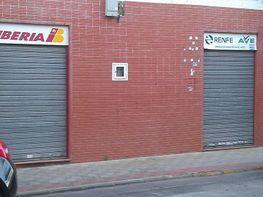 Local comercial en alquiler en calle Los Pirralos, Dos Hermanas - 342455282