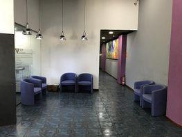 Despatx en lloguer carrer Gironella, Centre a Girona - 343442773