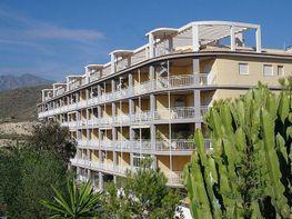 Imagen sin descripción - Apartamento en venta en Pueblo Acantilado-Venta Lanuza en Campello (el) - 347219063