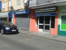 Foto - Local comercial en alquiler en calle Avda Portugal, Móstoles - 351858195