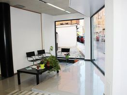 Oficina en lloguer calle Valdemoro, San Isidro a Getafe - 402171509