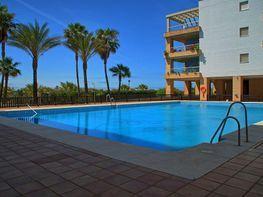 Petit appartement de vente à paseo De la Cruz, Punta del Moral à Ayamonte - 351788904