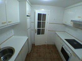 Petit appartement de vente à calle Calla Golf Norte, Ayamonte - 351789018