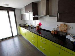 Wohnung in verkauf in calle Esquiroz, Cordovilla - 353221213