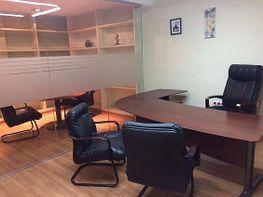 Oficina en alquiler en Centro en Córdoba - 415476477