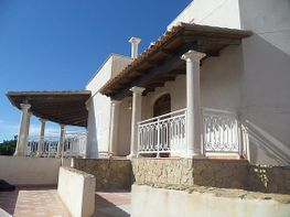 Casa en venda Mojácar - 360663851
