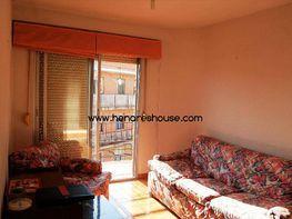 Petit appartement de vente à Alcalá de Henares - 397282235