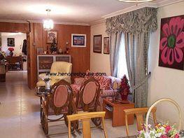 Petit appartement de vente à Alcalá de Henares - 397282286