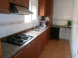 Pis en venda carrer Salut, Súria - 359472508