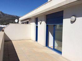 Dachwohnung in verkauf in calle Pirineus, Zona Escuelas in Sant Carles de la Ràpita - 390722135