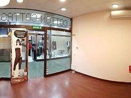 Local comercial en lloguer calle Almeria, Oliveros a Almería - 364943192