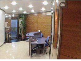 Oficina en alquiler en Cuatro Caminos en Madrid - 395197187