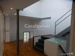 Casa adosada en venta en calle Camas, Hacienda - La Cartuja en Tomares