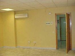 Büro in verkauf in calle Horizonte, Mairena del Aljarafe - 377050374