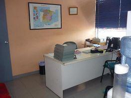 Lokal in verkauf in calle Olivares, Bollullos de la Mitación - 377050719