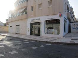 Local comercial en lloguer calle Sonora, Aguadulce a Roquetas de Mar - 376098773