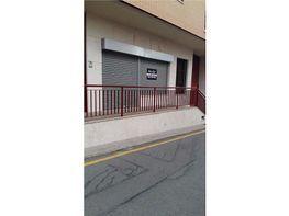 Geschäftslokal in miete in calle Juan Carlos, Nambroca - 375744454