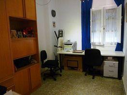 Baix en venda calle El Carmen, El Carmen a San Fernando - 377252873