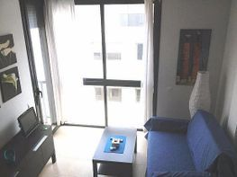Maisonettewohnung in miete in Ampolla, l´ - 389851264